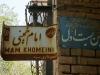 Fehlt in keiner iranischen Stadt: Die Imam-Khomeini-Strasse