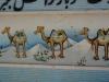 Drei Kamele an ihrem ersten Schultag