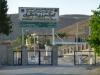 Verbotenes Bild von der iranisch-turkmenischen Grenze