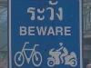 Achtung vor dem gefährlich eiernden Radfahrer!