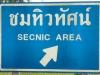 Wörter klug kombiniert: Das ist bestimmt eine scenic picnic area!