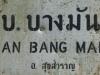 Und tatsächlich, da wartet schon der Bang Bang Man!