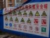 Als Bauarbeiter Hu all diese Ge- und Verbote gelesen hatte, war seine Schicht bereits vorbei
