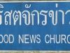 Kein Wunder, hat die Bad News Church von gegenüber nur halb so viele Anhänger