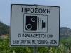 Bei den Griechen ist der Blitzkasten noch herrlich analog