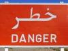 Die Tafel war nicht zu übersehen. Der Danger hat sich aber nicht gezeigt...