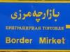 Mirko und sein Borderline-Syndrom