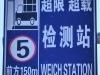 Endlich ist in China auch mal was auf Deutsch angeschrieben