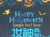 Zu einem Happy Halloween gehört einfach ein bunter Sample text dazu