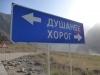 'Ach Duschanbe' oder 'O Khorog'? Wir entscheiden uns für den Vorwärtsgang...