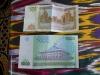 Die grösste und die kleinste usbekische Note. Der (leider rare) 5000er ist gerade mal knapp 2 Dollar wert. Man rechne...